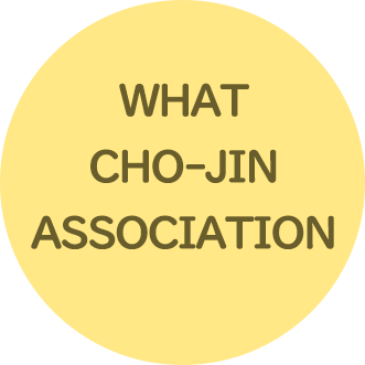 WHAT CHO-JIN ASSOCIATION